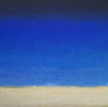 Yoshiyuko Kakedo | Himmel & Erde / Heaven & Earth / Небо и земля